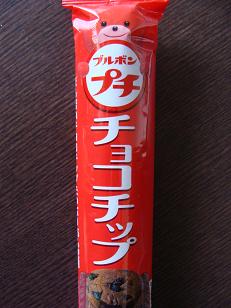 13チョコチップ.PNG