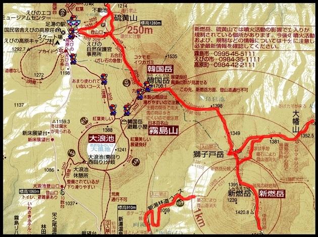 霧島山地図.jpg
