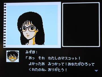 トキメキHS 011.jpg