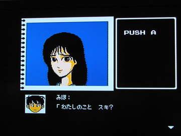 トキメキHS 024.jpg