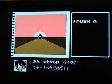 トキメキHS 032.jpg